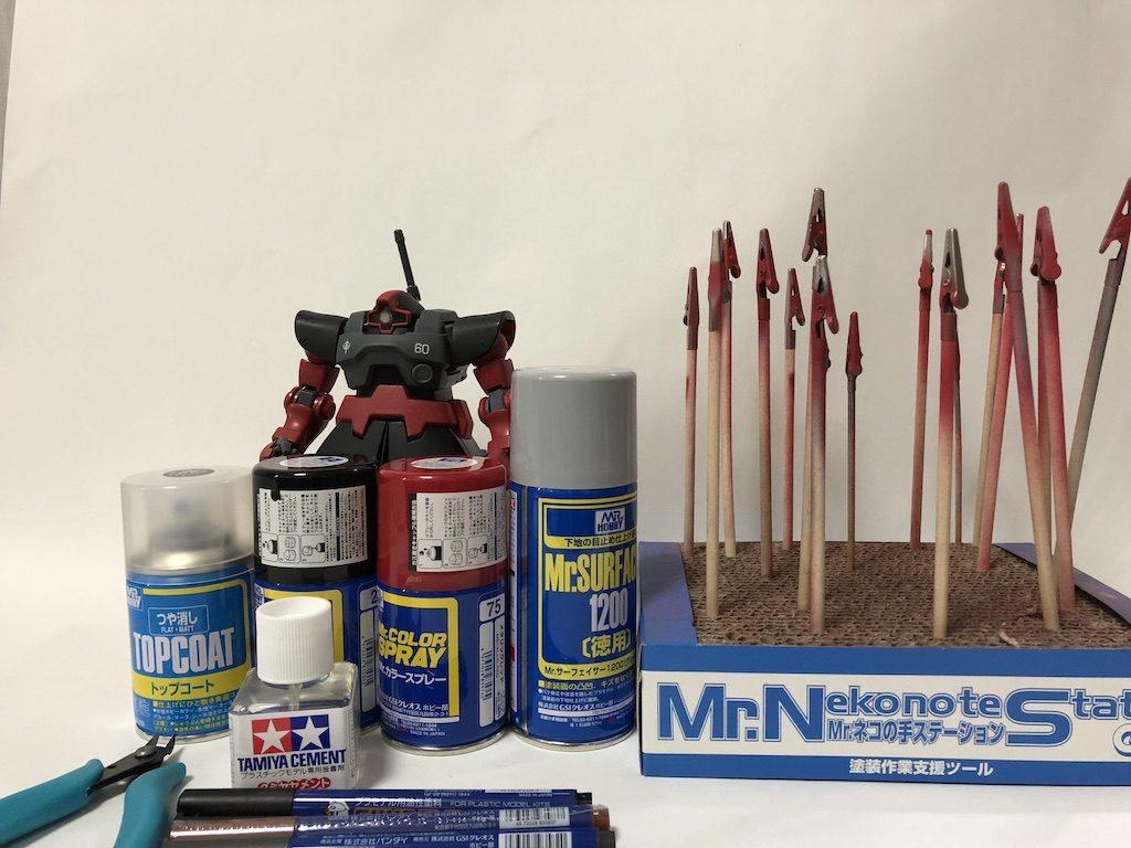 MGガンプラ『リック・ドム』をシャア専用カラーにスプレー塗装してみた