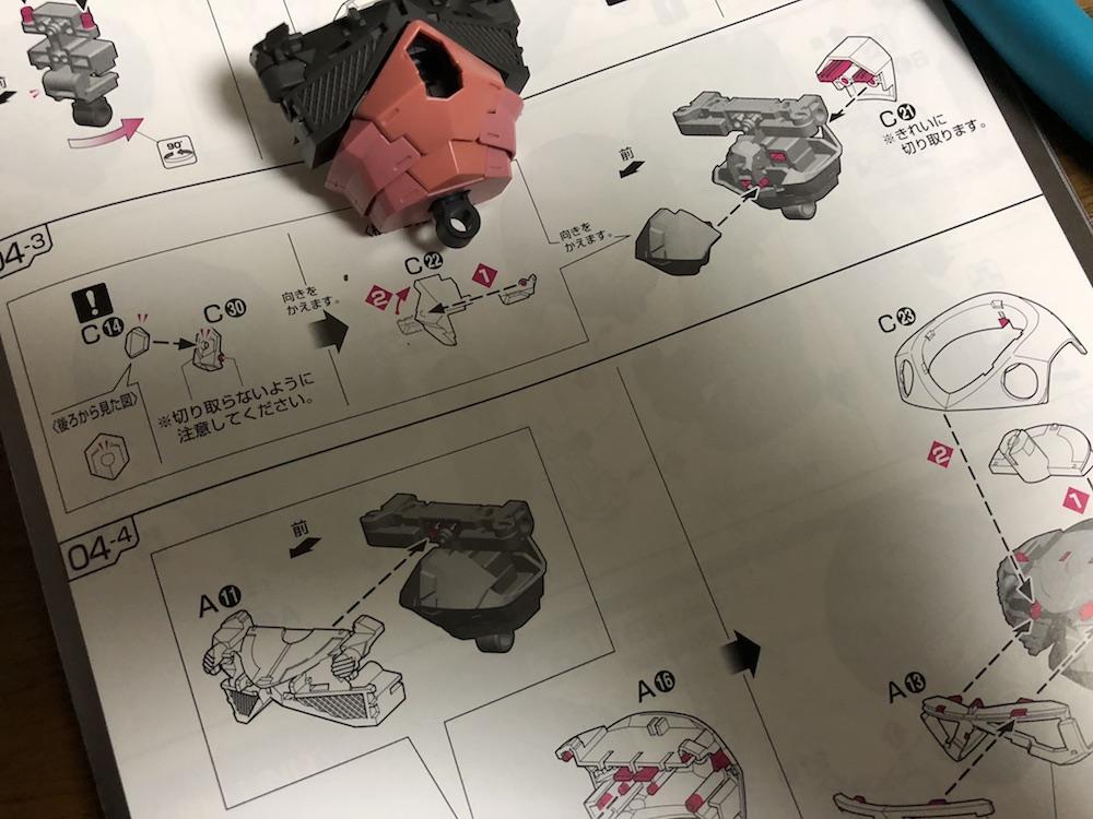 RGガンプラ作成レビュー|シャア専用ズゴックHGより格段に格好よく!