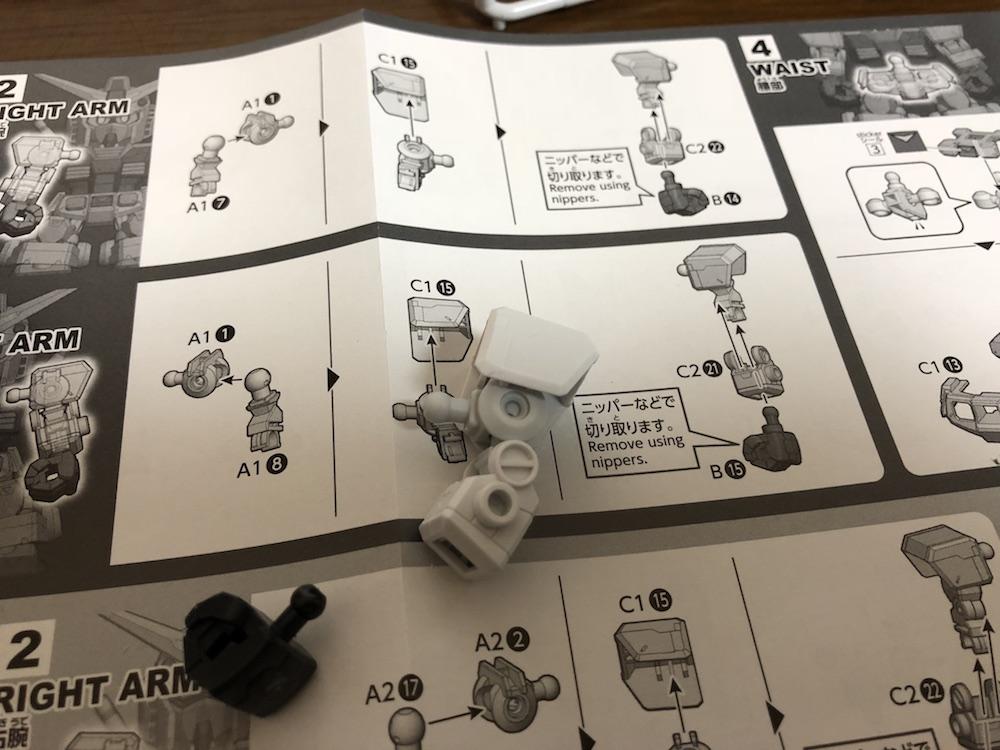 SDガンダムRX78クロスシルエット作成レビュー!一粒で2度おいしい!