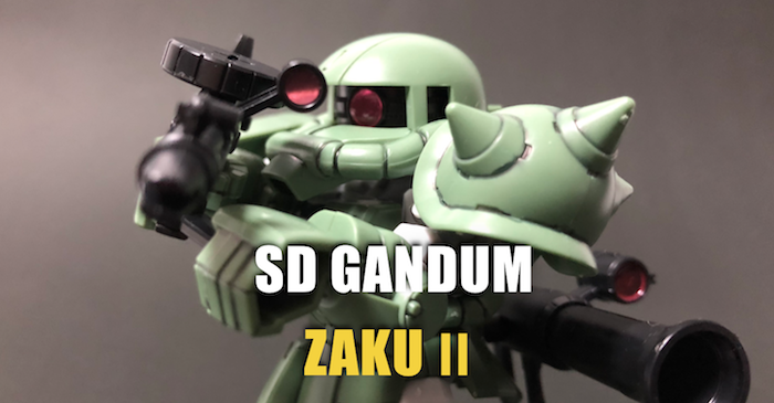SDガンダム『ザク2』クロスシルエット ガンプラ製作レビュー
