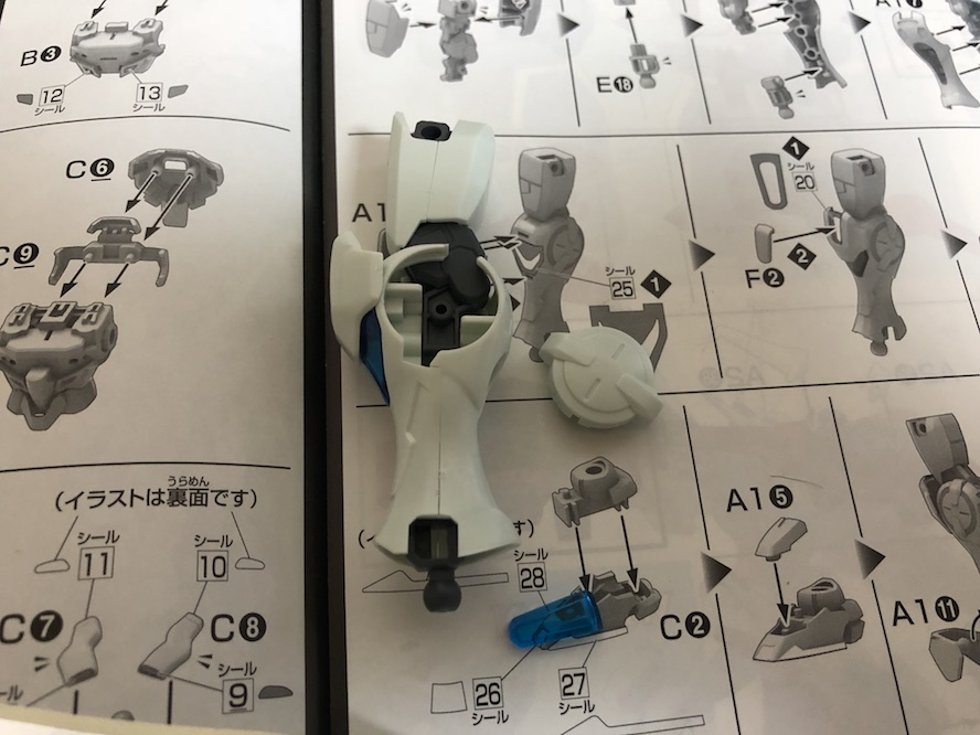 HG ガンダムG-セルフ ガンプラ製作