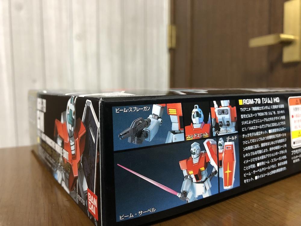 HGUC『ジム』ガンプラレビュー!500円で塗装の練習に最適!