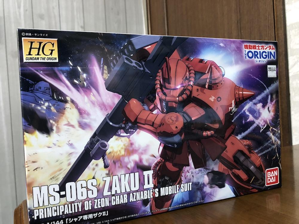 HG『シャア専用ザク2 オリジン版』ガンプラ組み立てレビュー!