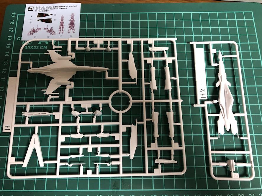 宇宙戦艦ヤマト2202 ツヴァルケ&デスバテーターセット プラモデルレビュー