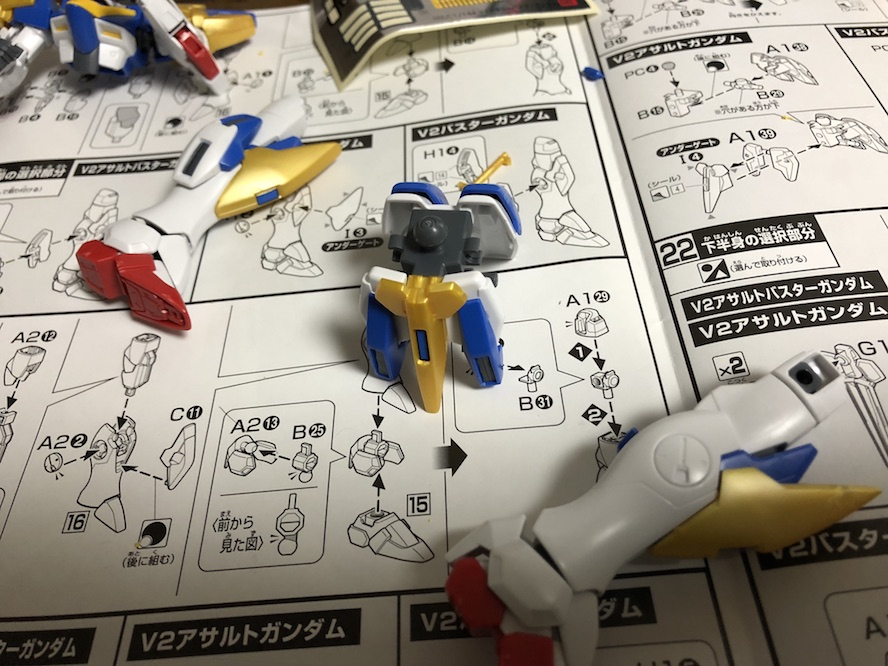 HGUC『V2アサルトバスターガンダム』ガンプラレビュー!光の翼も欲しくなる