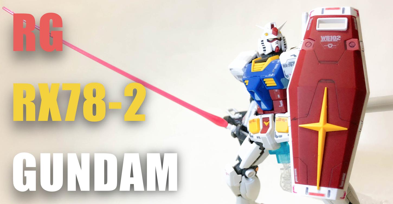 【2018年最新】ガンダム人気キャラ ランキングベスト10<ガンダム大投票>ファーストガンダム