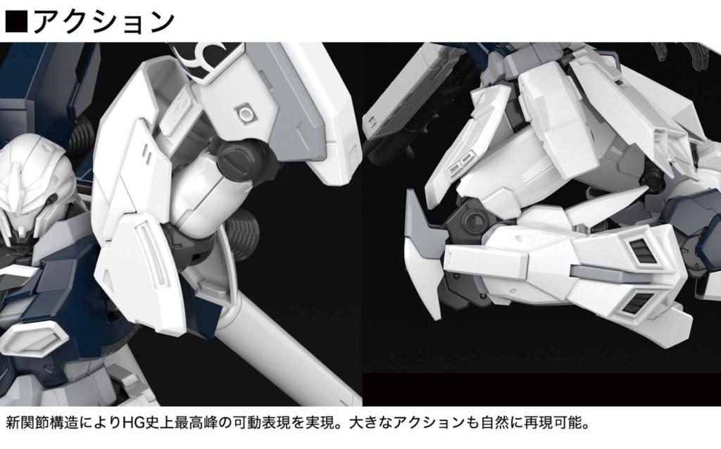 HG『シナンジュ・スタイン ナラティブVer』ガンプラ レビュー!UCとの違いは!?
