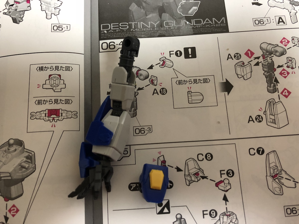 RG『デスティニーガンダム』ガンプラレビューと5つの特徴&機体解説