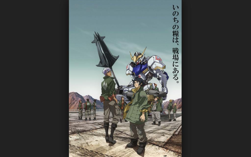 人気アニメ おすすめランキングベスト|機動戦士ガンダム 鉄血のオルフェンズ