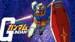 【2018年版】ガンダム 人気アニメ おすすめランキングベスト10