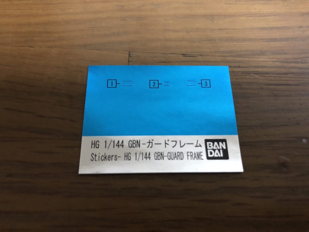 HG『GBN-ガードフレーム』ガンプラ レビュー【ビルドダイバーズ】