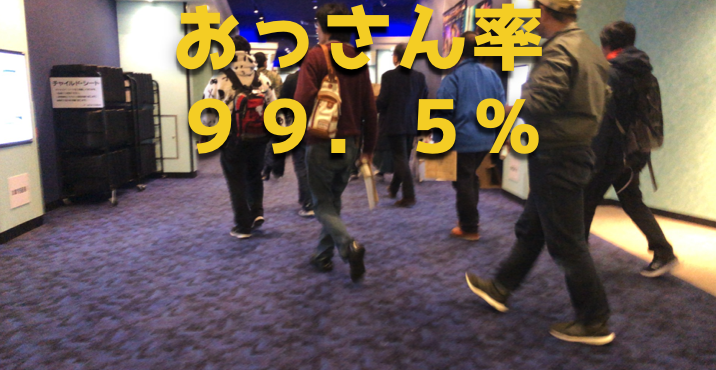 劇場版『ガンダムNT(ナラティブ)』映画ネタバレ感想レビュー!