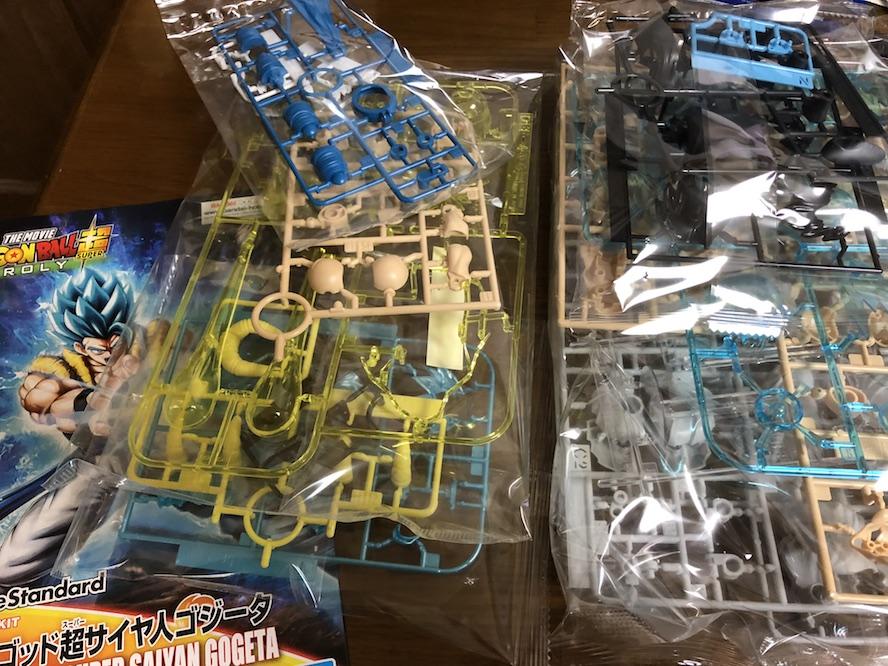 フィギュアライズ『スーパーサイヤ人ゴジータ』プラモデル レビュー