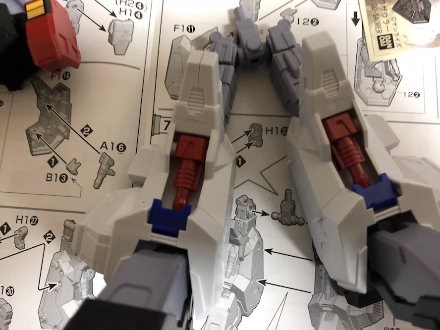 熱血最強!!HG『ゴウザウラー』プラモデル組み立てレビュー!伝説が蘇る!!
