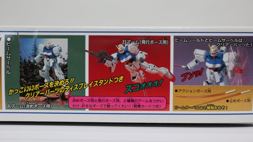【旧キットで童心に】1/144『Vビクトリーガンダム』ガンプラレビュー!
