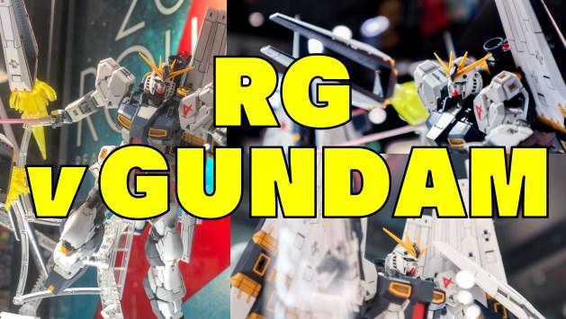 【バンダイの集大成】RG νガンダム(ニューガンダム)を徹底レビューする