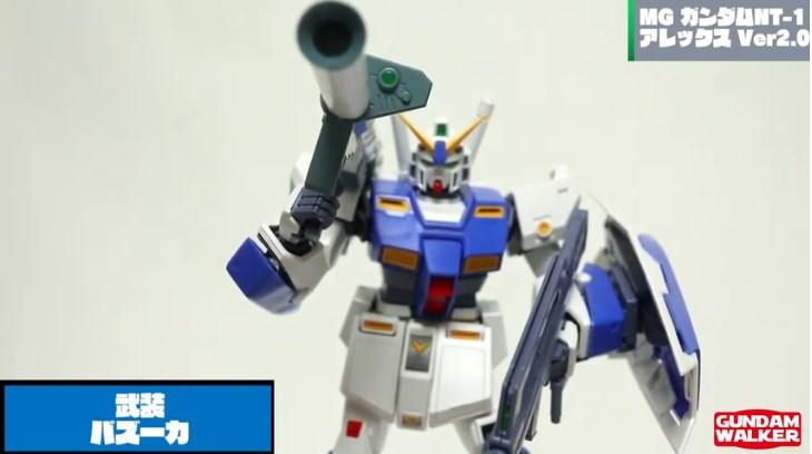 【MG アレックス】『ガンダムNT-1 Ver.2.0』のガンプラを語りたい